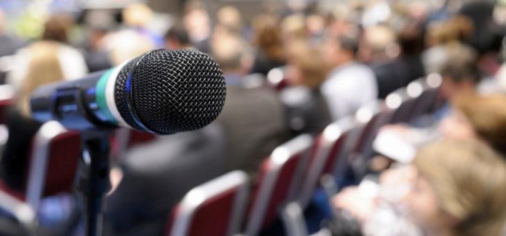 Конференция  молодых учёных 2018