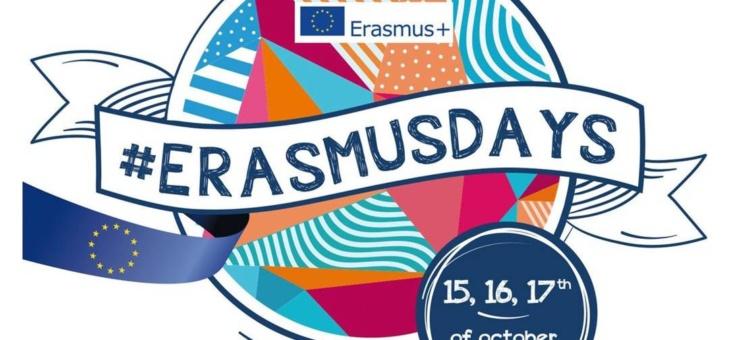 #ERASMUSDAYS в Тимирязевке