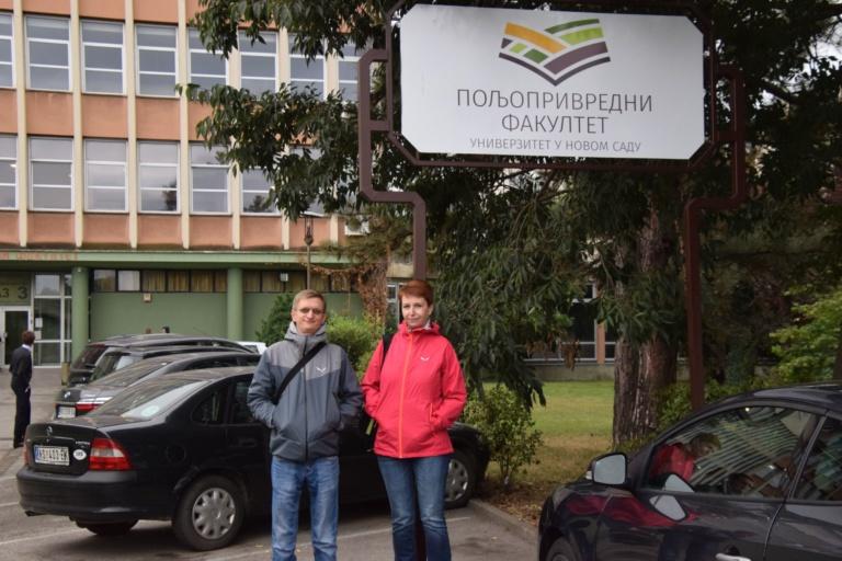 Нови Сад 2